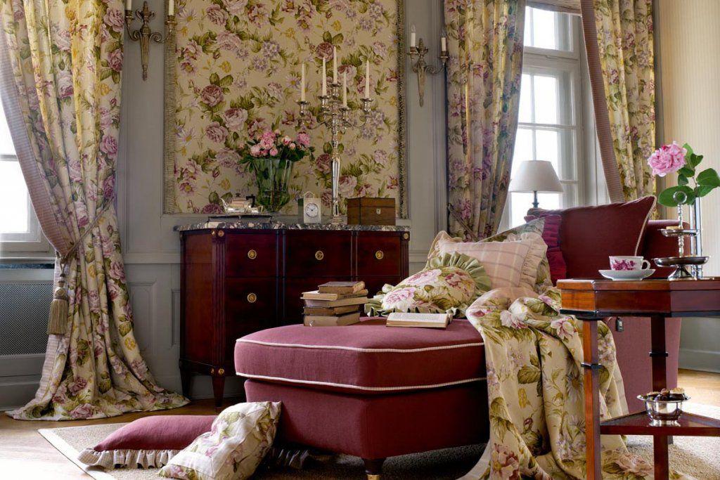 Текстильное оформление для дома