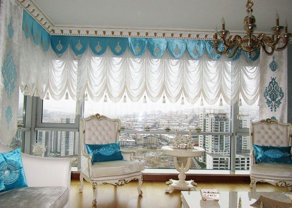 Французские шторы на панорамные окна